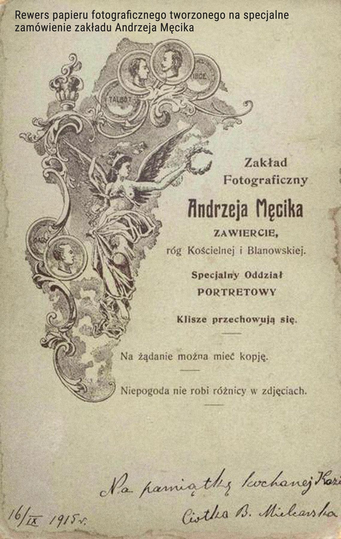 Andrzej-Męcik-rewers
